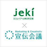 宣伝会議  谷口編集長インタビュー~コモディティ化を突破する「個の力」~