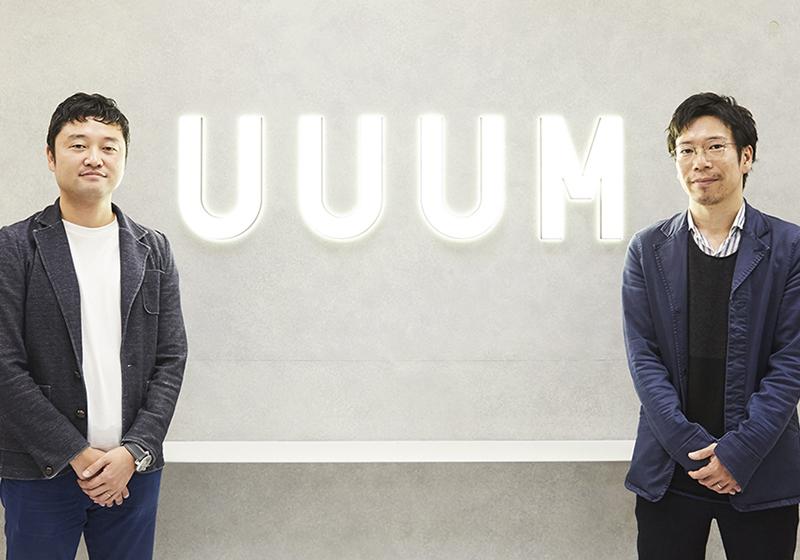 クリエイター、バディの「多彩な力」が、動画広告の未来を切り拓く — 市川義典(UUUM)×小林孝央(ジェイアール東日本企画)