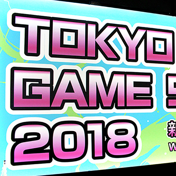 """新しい移動のフィールドリサーチ(2018年10月) 18~29歳の3人に1人は移動中にゲームをプレイ。東京ゲームショウ2018から見た""""移動""""×ゲームの可能性。"""