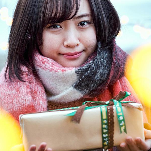 Move Mind Index(2018年12月) 師走は家事で忙しい? 3人に1人は恋人へのクリスマスプレゼントをネットで購入