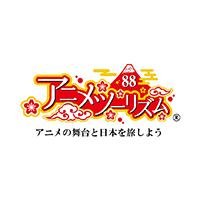 「アニメの国・日本」を旅する魅力を海外にも発信 アニメツーリズム協会の寺谷圭生氏が語る、聖地巡礼の可能性【後編】