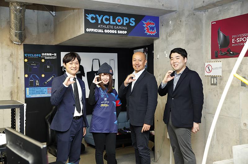 """日本における""""eスポーツ""""の今とこれから。(前編)"""