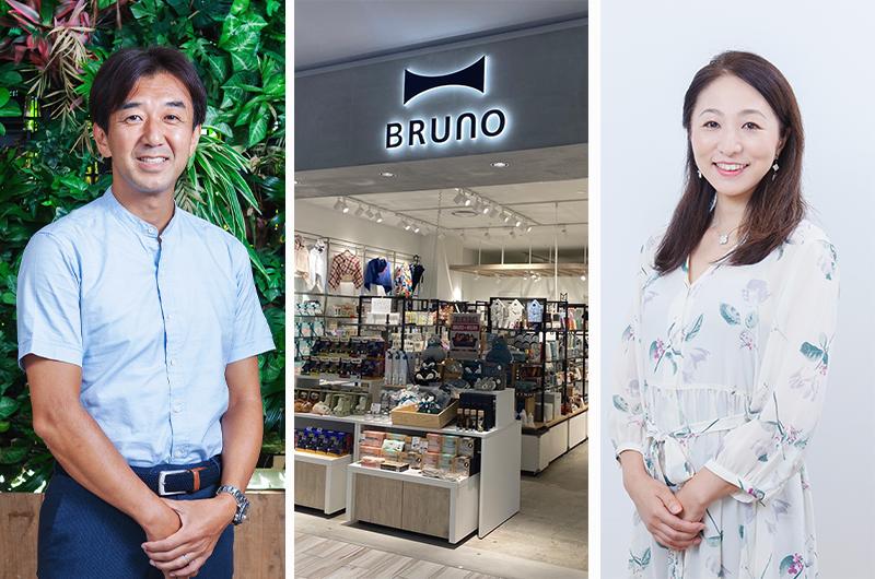 ブランドとの接点で生まれる「ときめき」をとらえ、共感することで成長を続ける「BRUNO」―星野智則氏(イデアインターナショナル)×若松数(ジェイアール東日本企画)―