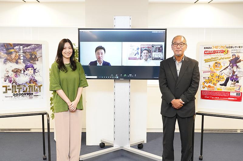 人気アニメをきっかけに、北海道の新たな魅力を伝えるTVアニメ「ゴールデンカムイ」スタンプラリー