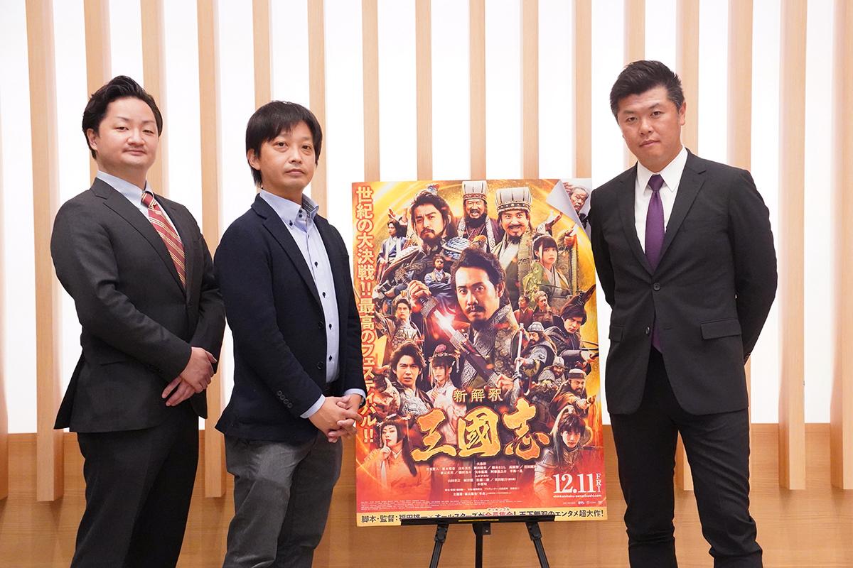監督の着想を、チームで実現する 映画『新解釈・三國志』