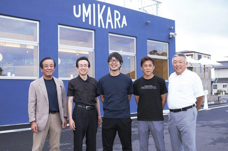 シリーズ 地域ビジネスを「ひらこう。」⑧ 食文化を通じて街を元気にする漁師町のプロジェクト ~福井県高浜町